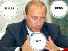 Диссертация Путина написанная или списанная other news Карьера российского президента Владимира Путина была частично построена на лжи утверждают американские ученые Анализ диссертации по экономике