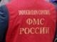В Санкт-Петербурге задержаны два американских журналиста