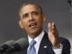 Новая иммиграционная реформа от Обамы