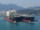 Крупнейшее в мире судно отправилось строить Южный поток