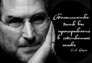 Way to success - ���� � ������